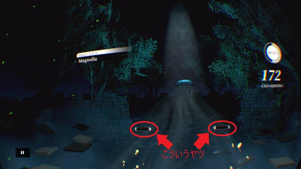 DEEMO-Reborn-(VRの端っこノーツ)