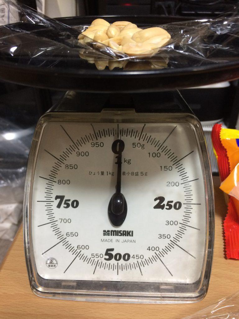 新のピーナッツの重さ