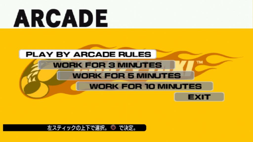 『クレイジータクシー』アーケード画面